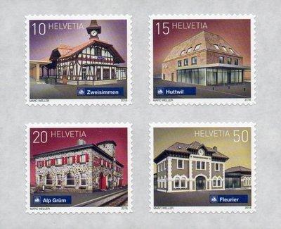 Швейцария. Железнодорожные станции (продолжение серии). Серия из 4 самоклеящихся марок