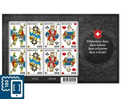 Швейцария. Карточная игра