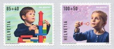 Швейцария. Pro Juventute - Счастливое детство. Серия из 2 самоклеящихся марок