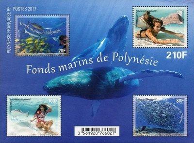Французская Полинезия. На дне океана в Полинезии. Почтовый блок из 4 марок