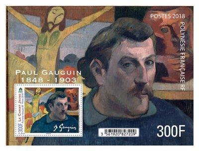 Французская Полинезия. 170 лет со дня рождения Поля Гогена. Почтовый блок