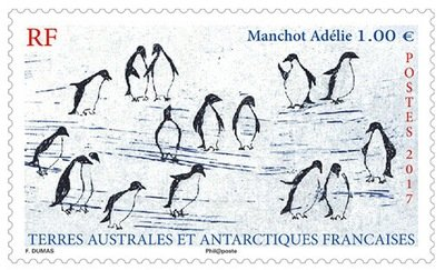 ФЮАТ. Фауна. Пингвин Адели. Марка