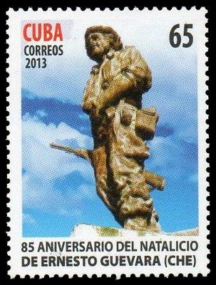 Куба. 85 лет со дня рождения Эрнесто Че Гевары. Марка