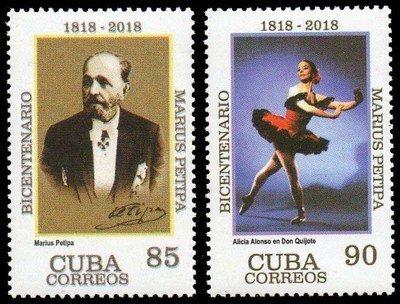 Куба. 200 лет со дня рождения Мариуса Петипа (1818-2018). Серия из 2 марок