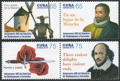 Куба. 400-летие со дня смерти Уильяма Шекспира и Мигеля Сервантеса. Серия из 2 сцепок по 2 марки