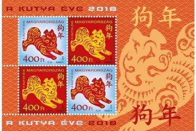 Венгрия. Китайский Новый год. Год Собаки. Почтовый блок из 2 сцепок по 2 марки