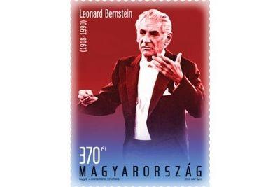 Венгрия. 100 лет со дня рождения Леонарда Бернстайна (1918-1990), композитора, пианиста, дирижёра. Марка