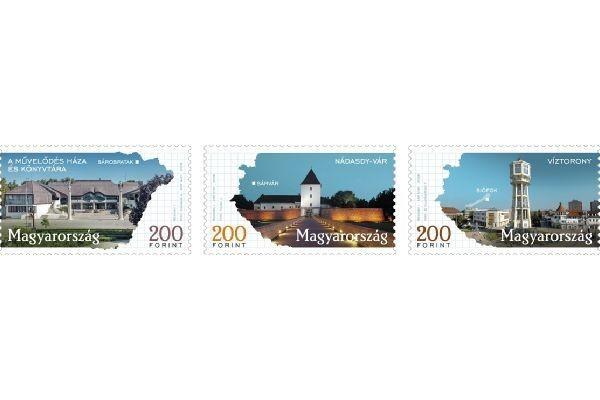 Венгрия. Регионы и города: Шарошпатак, Шарвар и Шиофок. Серия из 3 марок