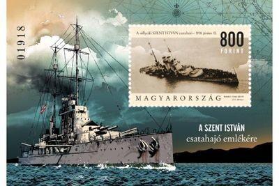 Венгрия. 100 лет гибели линкора