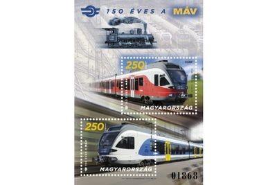 Венгрия. 150 лет Венгерской государственной железной дороге. Почтовый блок из 2 марок