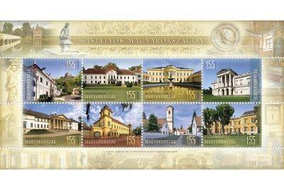 Венгрия. Дворцы. Почтовый блок из 8 марок
