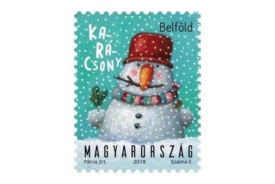 Венгрия. Рождество. Марка