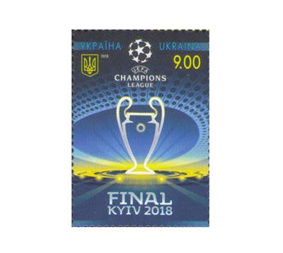 Украина. Финал Лиги чемпионов УЕФА. Киев-2018. Марка