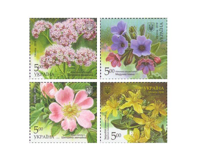 Украина. Флора. Лекарственные и медоносные растения. Серия из 4 марок