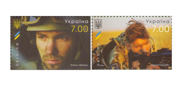 Украина. Защитники Украины.