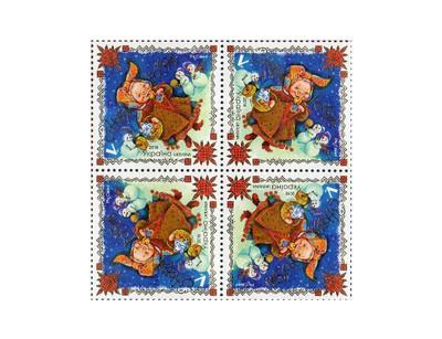 Украина. С Новым годом! Квартблок разнонаправленных марок