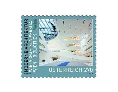 Австрия. Современная архитектура. Библиотека Венского университета экономики и бизнеса. Марка