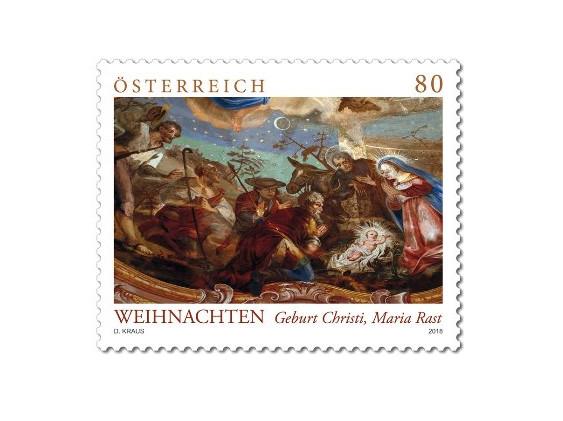 Австрия. Рождество. Фреска Йозефа Шмутцера