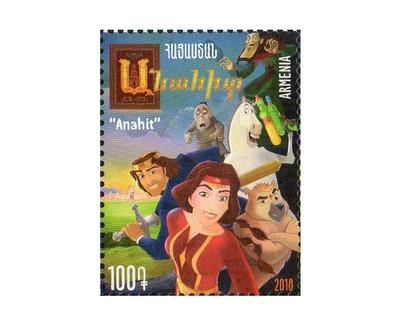 Армения. Армянские мультфильмы.
