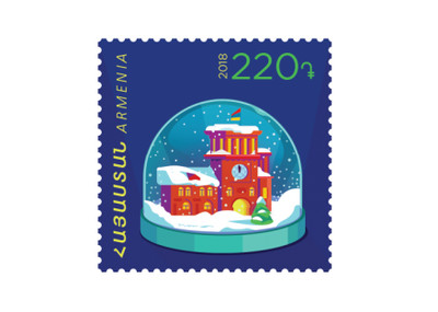 Армения. Новый год и Рождество. Марка