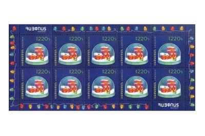 Армения. Новый год и Рождество. Лист из 10 марок