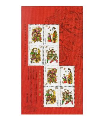 КНР. Традиционные новогодние картины из Чжусяньчжэна. Лист из 2 сцепок по 4 марки на тканевой основе