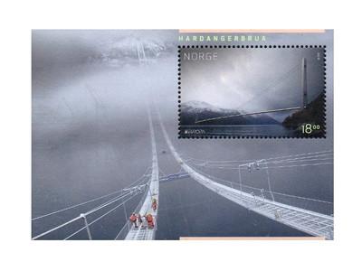 Норвегия. EUROPA. Мосты. Хардангерский мост. Почтовый блок