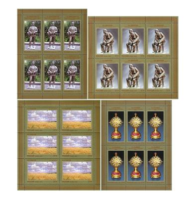 РФ, Современное искусство России. Серия из 4 листов по 6 марок