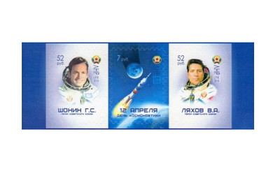 ЛНР. С Днём космонавтики! Космонавты Луганщины. Сцепка из 3 марок