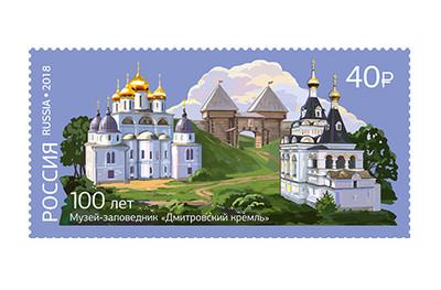 РФ. 100 лет музею-заповеднику