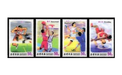 КНДР. Виды спорта. Серия из 4 марок с объёмным (3D) изображением