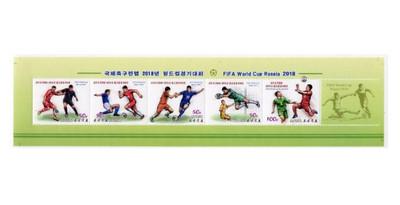 КНДР. Чемпионат мира по футболу FIFA 2018 в России. Блок из буклета из 5 марок и купона