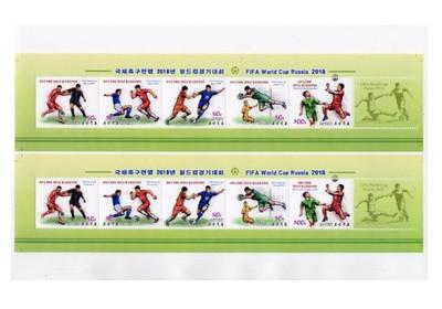 КНДР. Чемпионат мира по футболу FIFA 2018 в России. Лист из 2 блоков из буклета по 5 марок и купону