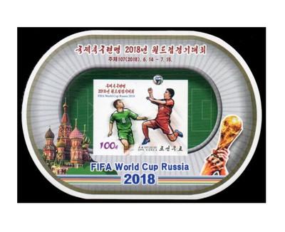 КНДР. Чемпионат мира по футболу FIFA 2018 в России. Беззубцовый почтовый блок