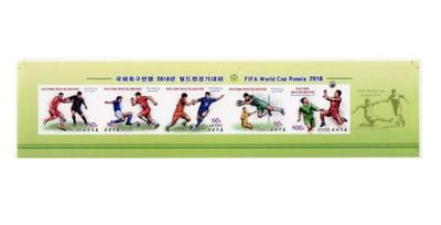 КНДР. Чемпионат мира по футболу FIFA 2018 в России. Беззубцовый блок из буклета из 5 марок и купона
