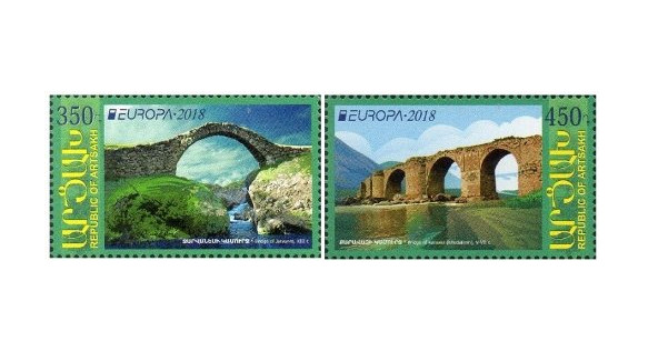 Арцах (Нагорный Карабах). EUROPA. Мосты. Серия из 2 марок