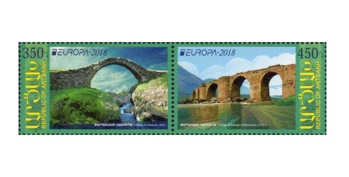 Арцах (Нагорный Карабах). EUROPA. Мосты. Сцепка из 2 марок