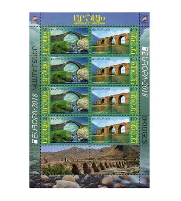 Арцах (Нагорный Карабах). EUROPA. Мосты. Лист из 4 сцепок по 2 марки и 2 купонов