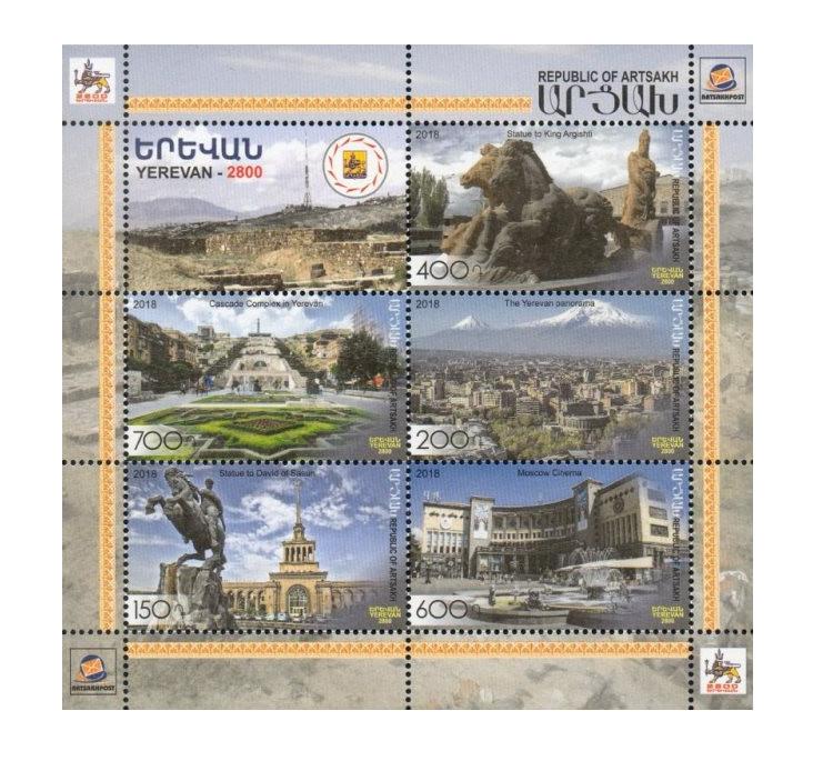 Арцах (Нагорный Карабах). 2800-летие основания Еревана. Почтовый блок из 5 марок и купона