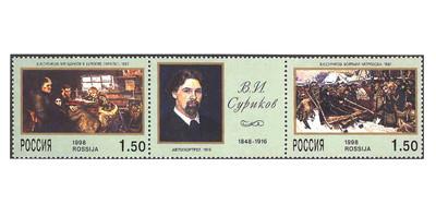 РФ. 150 лет со дня рождения художника В.И. Сурикова (1848-1916). Сцепка из 2 марок с купоном