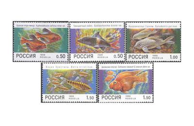 РФ. Фауна. Аквариумные рыбы. Серия из 5 марок