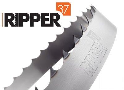 Baker 18HD Ripper37 Blades