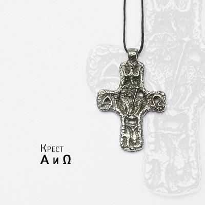 Крест «Α и Ω»