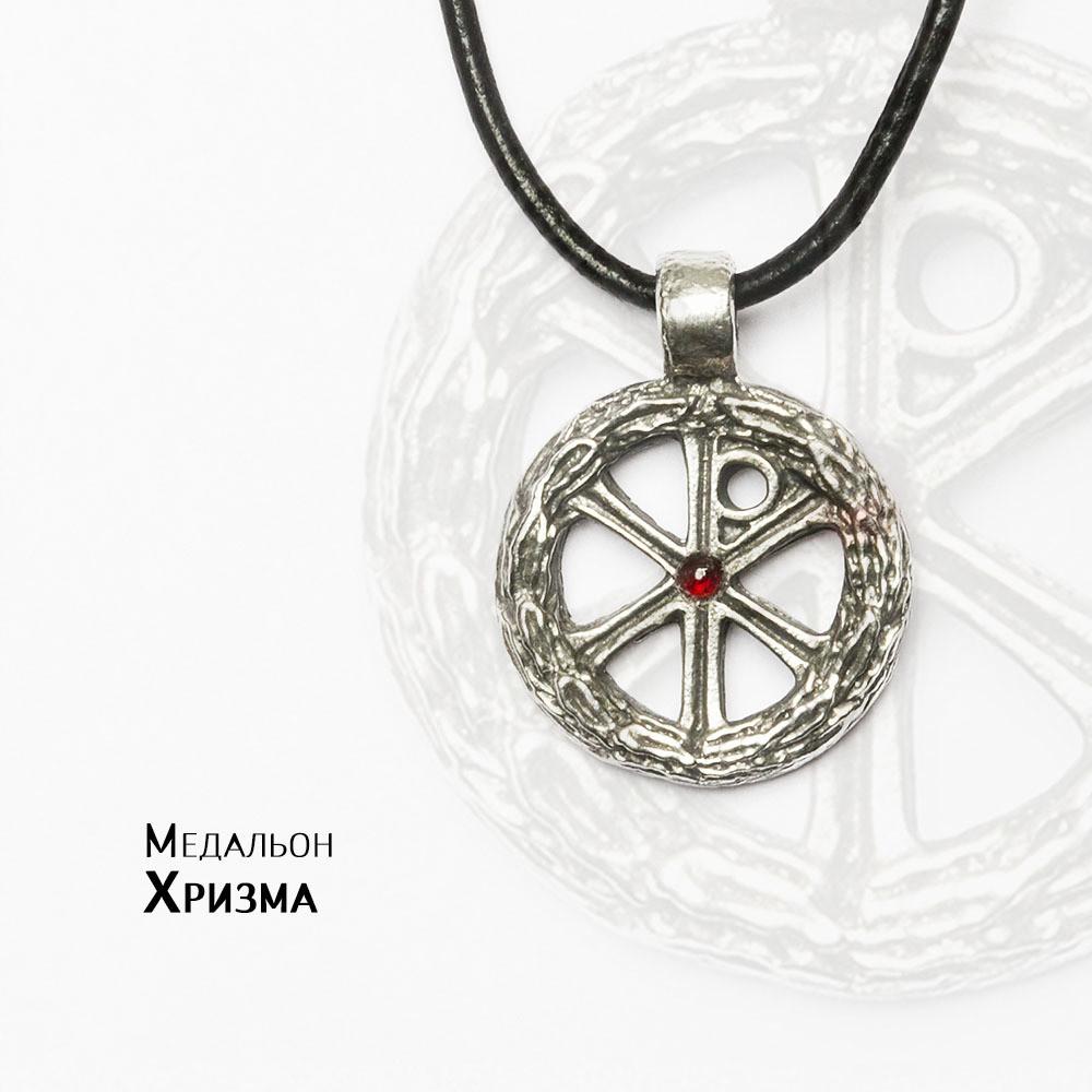 Медальон «Хризма» с камнем