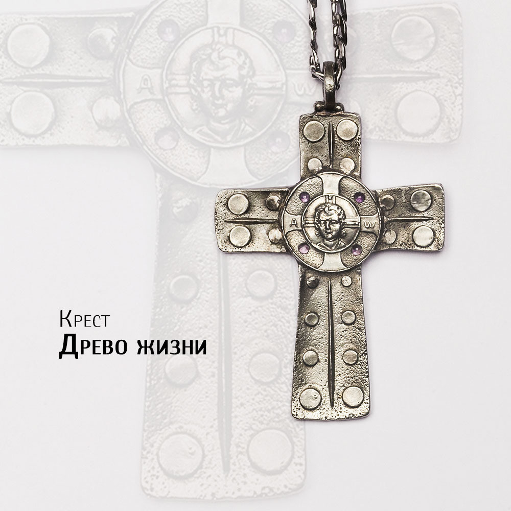 "Иерейский крест ""Древо жизни"""