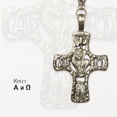 Иерейский крест «Α и Ω»