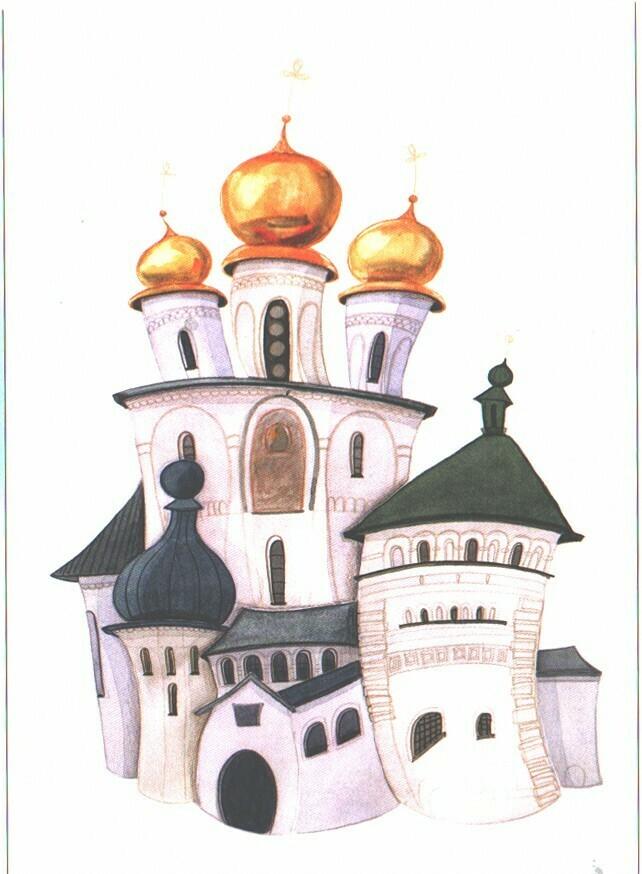 """Открытка """"Феодоровский собор"""""""