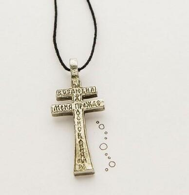 Крест «Ты возлюбил меня...»