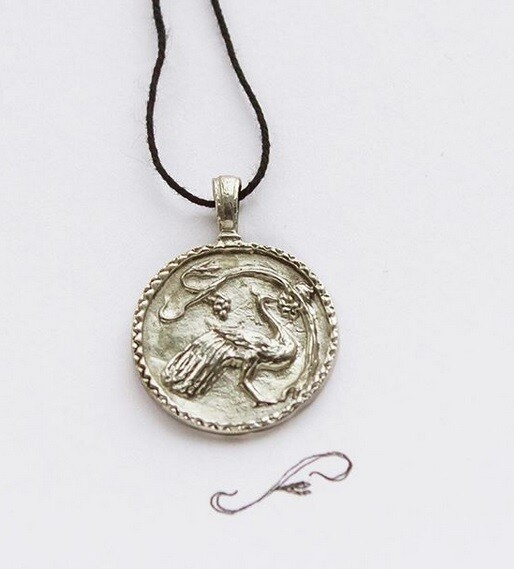 Медальон «Блажен любящий»