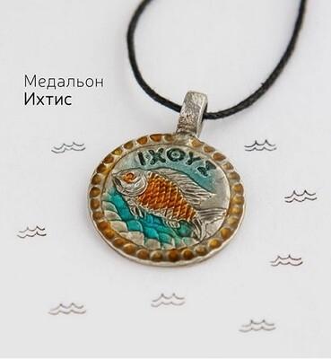 Медальон «Ихтис» холодная эмаль